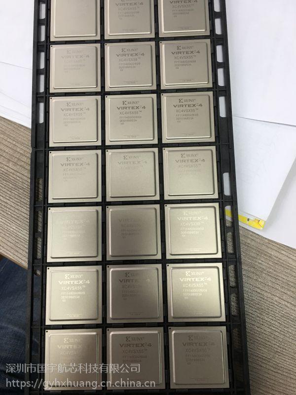 上海射频IC现货TMS320C6726BRFP266国宇航芯 全新进口原装