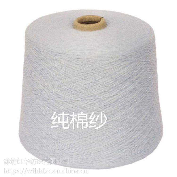环锭纺纯棉纱3支4支5支 环锭纺全棉纱 高配纯棉纱
