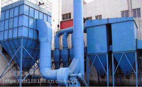 仁宏环保供应PLMW型脉动微震袋式除尘器