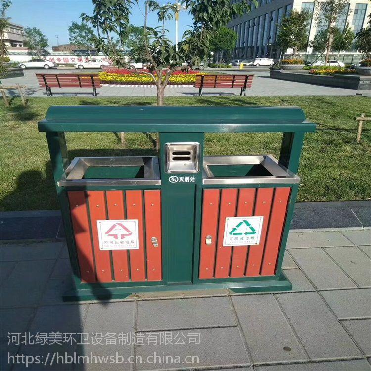 河北绿美供应户外钢木分类垃圾桶 公园小区物业果皮箱 大号景区果壳箱 厂家批发