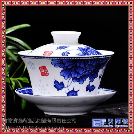 景德镇大号盖碗茶杯茶碗茶具青花瓷陶瓷三才300ml薄胎茶杯