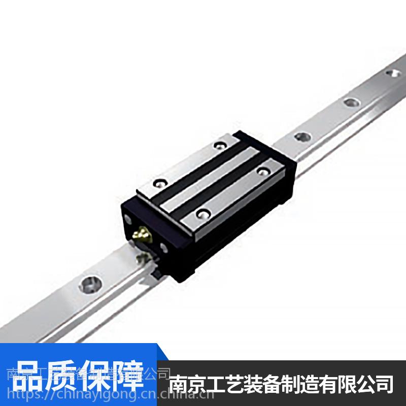 艺工牌 GZB高速高刚性滚柱直线导轨副 厂家报价