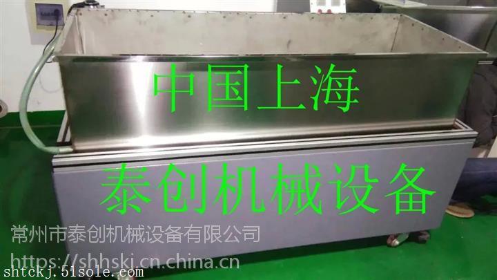 磁力抛光机台州泰创H60精密机械零件去毛刺磁力抛光机械设备