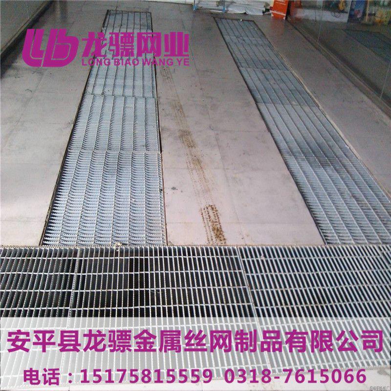 齿形格栅板厂家 平台防护钢格栅 下水井盖板