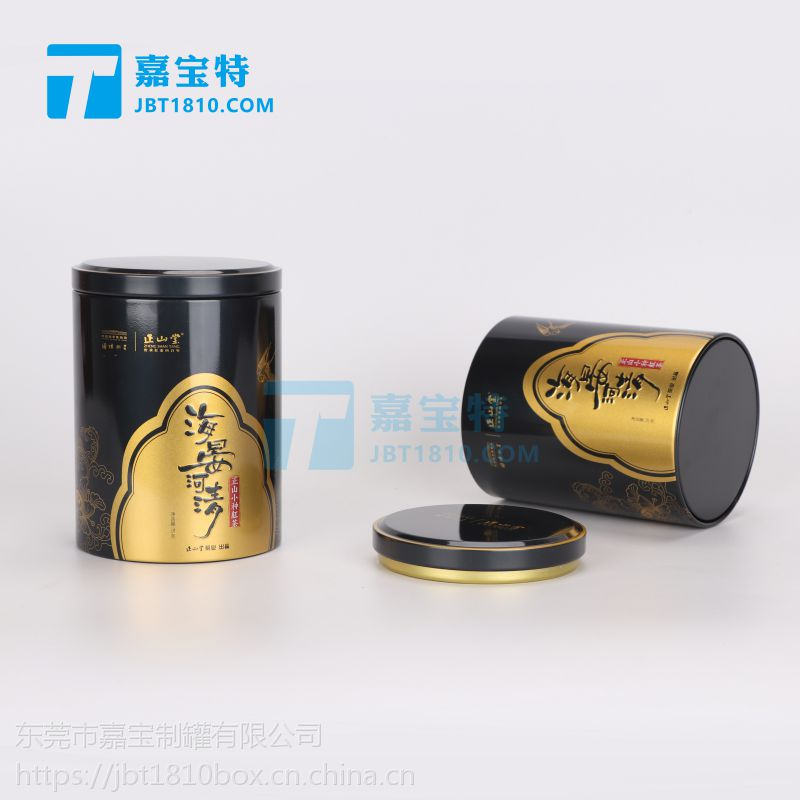 厂家直销正山堂正山小种红茶包装铁罐75克金骏眉马口铁罐包装定制