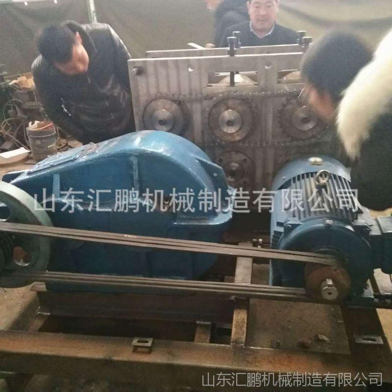 汇鹏 废旧架子管压扁切断机 一手货源可定做 钢管滚切机