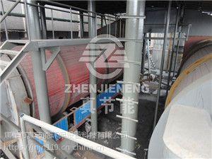 固废处理豆渣干燥设备