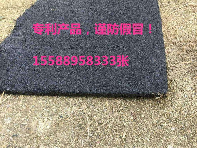 沈阳《沥青木板》1平方价格%供应厂家