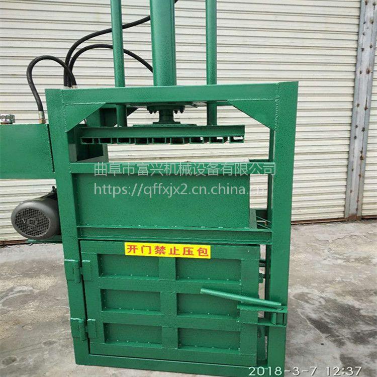 富兴废纸废纸箱压包机 自动推包废旧纸皮打包机 油漆桶挤扁机价格