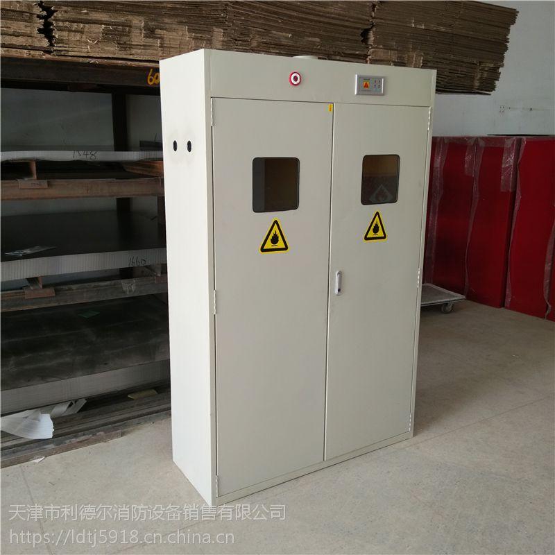 三瓶气瓶柜 全钢报警气瓶柜 LQ-030气体安全柜