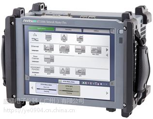租售、回收Anritsu安立MT1100A网络测试大师