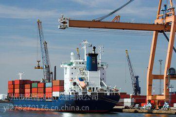 沈阳到上海走海运点到点一个柜子的费用及价格查询