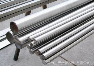 代理销售1.7036德标优质合金结构钢化学成分