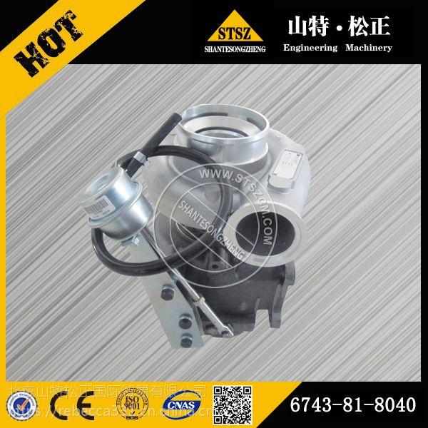 合肥装载机配件供应WA500-3喷油泵现货6211-72-1320全新原厂