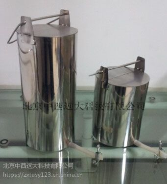 中西(DYP)不锈钢采水器1升 (中西器材) 型号:M340838库号:M340838