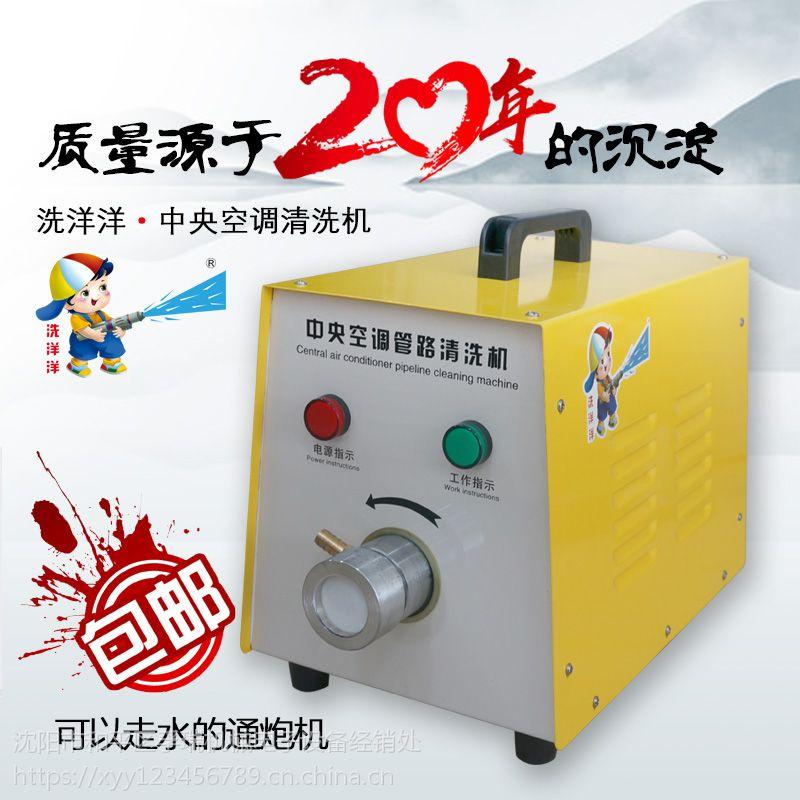 冷凝器清洗机的价格一般是多少钱
