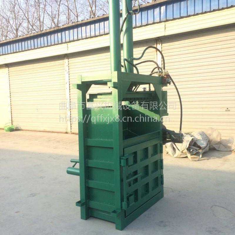 废旧铝合金压块机 富兴铁刨花铜边角料液压打包机型号价格