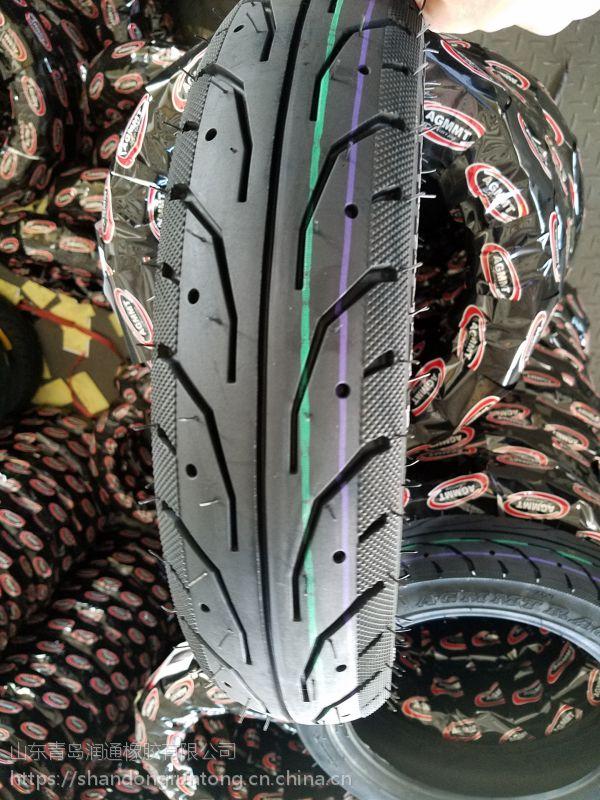 供应摩托车内外胎135-10 厂家直销 质优价廉 量大从优