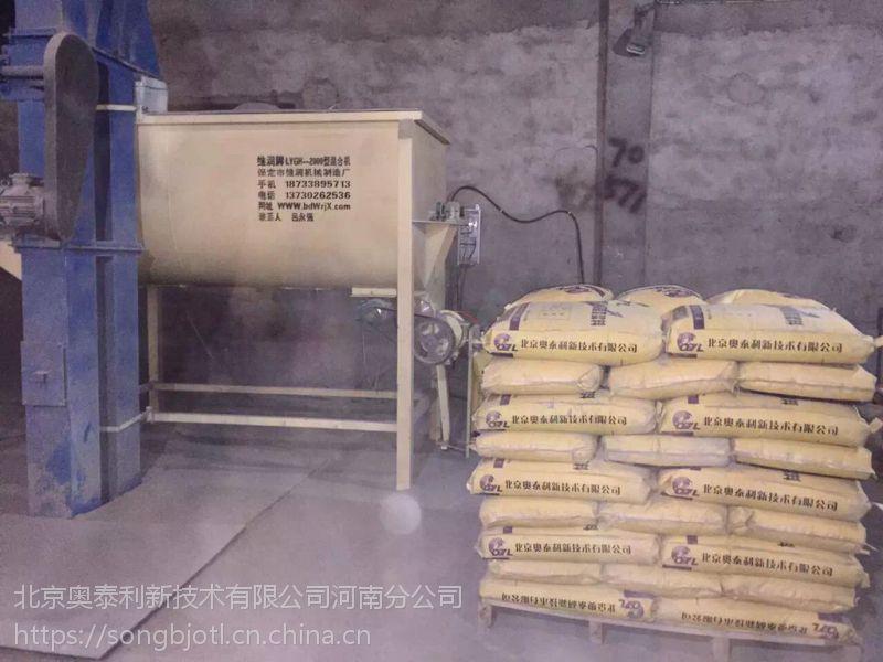 河南灌浆料生产厂家 奥泰利集团 全国销售