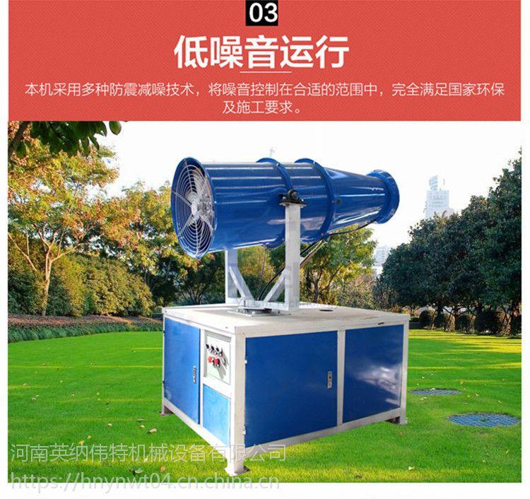 雾炮价格 雾炮机的制作原理 30米雾炮机