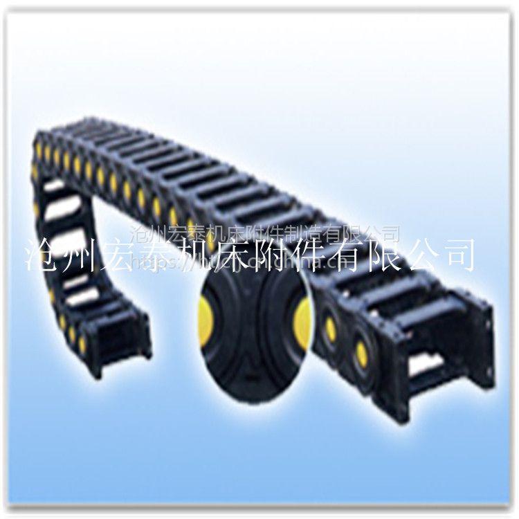 生产销售各种规格机床拖链、加强尼龙拖链、经久耐用、不断裂