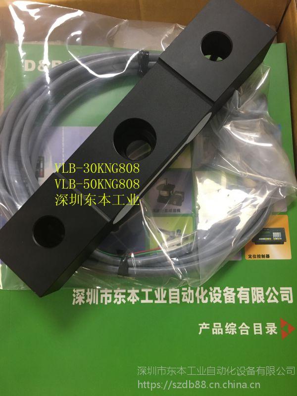 VLB-50KNG808压力传感器
