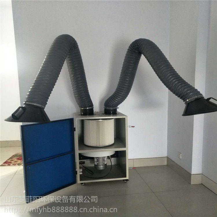梦菲阳焊烟净化器双臂2.2KW移动式吸附焊烟干净有效