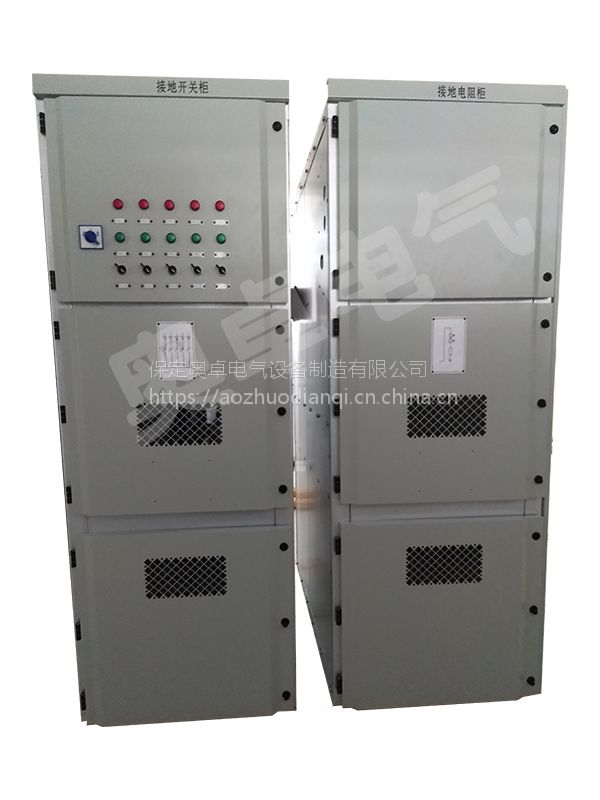 AZ-BNR变压器中性点接地电阻柜保定奥卓