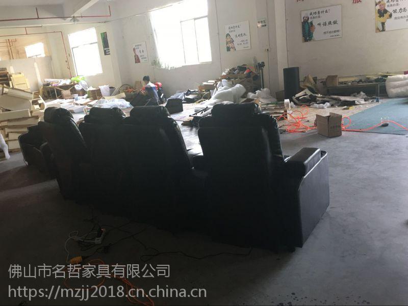 广东家庭影院沙发椅//郑州市家庭影院沙发椅