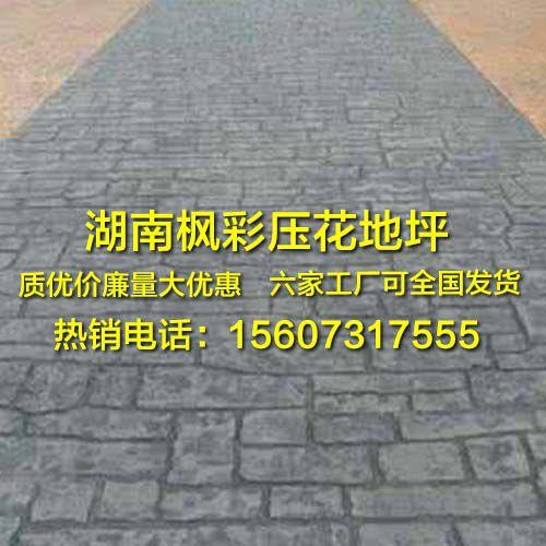 http://himg.china.cn/0/4_108_1082821_500_500.jpg