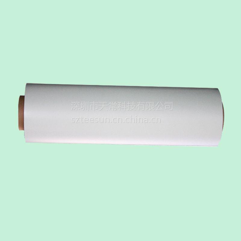 印刷级PC薄膜|PC-835|本色PC薄膜|磨砂PC薄膜