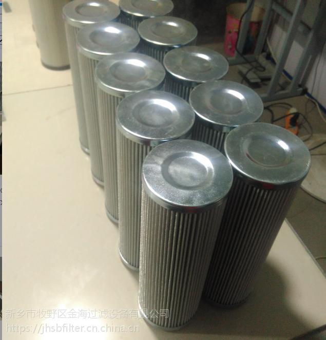 贺德克管路过滤器滤芯 RFBN/HC1300D05D1.X/L24