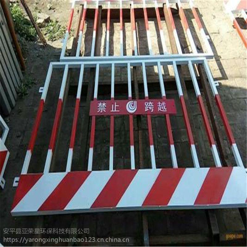 建筑基坑护栏图纸 安全围栏价格 方管临时隔离栏