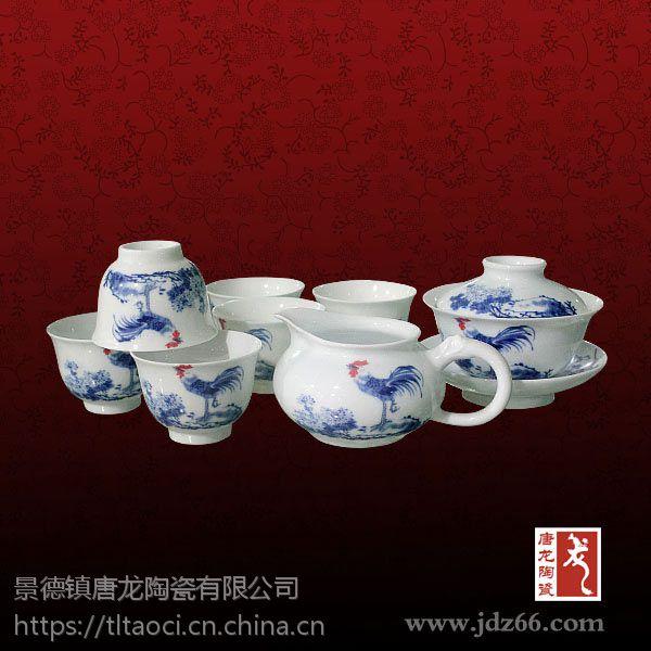 陶瓷茶具套装可按来样图片图案定制