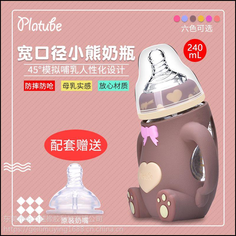宽口径玻璃奶瓶宝宝断奶神器防胀气带手柄硅胶套防摔婴儿奶瓶