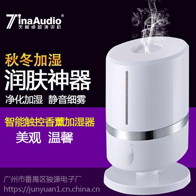智能触控香薰加湿器UHM-JSO1