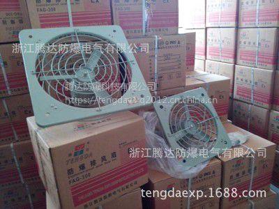 腾达FAG-400/380V 方形防爆送气扇