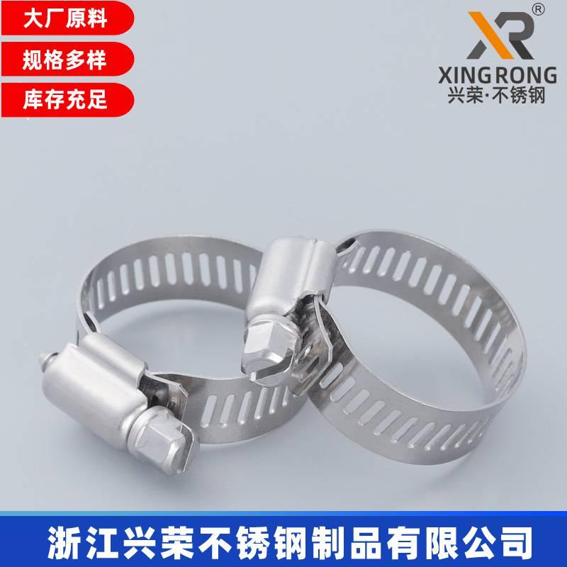 各类优质不锈钢扎带式喉箍 卡箍 量大批发