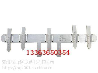 撤叉磨耗测量仪(机械式),辙叉磨耗测量器 汇能