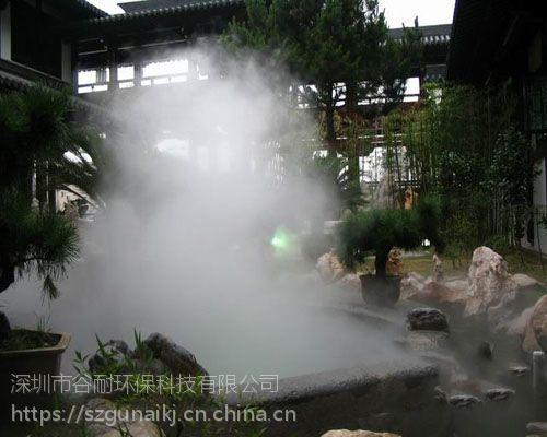 专业社区小区园林人造雾降温景观冷雾降温设备销售