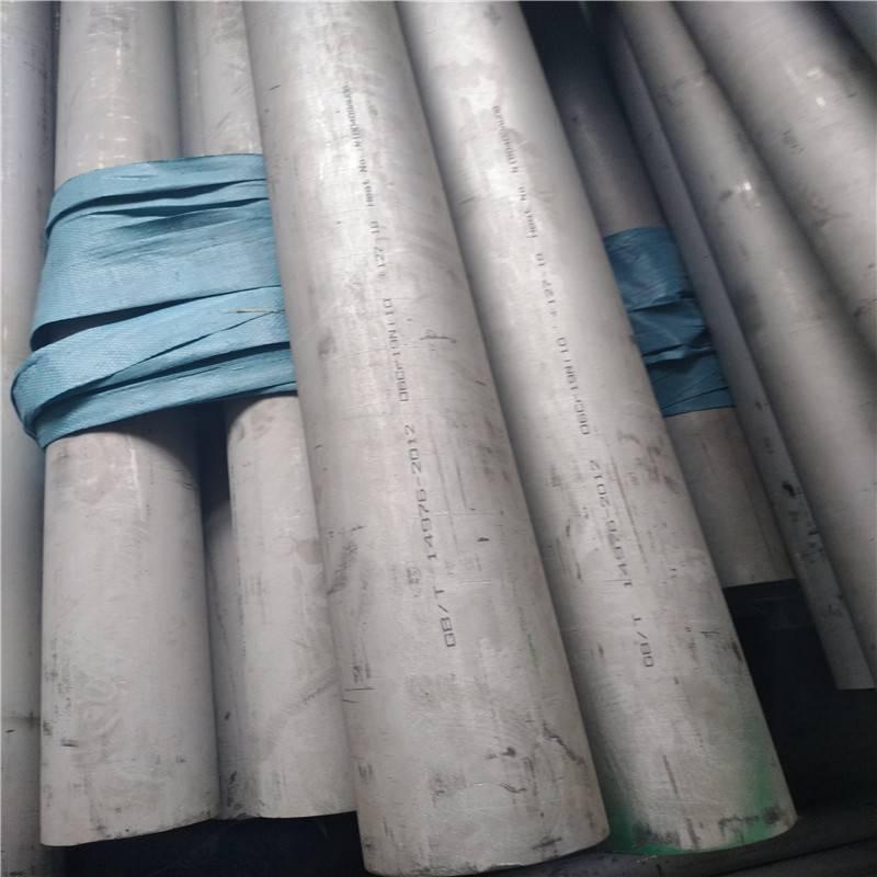 嘉兴不锈钢卫生管TP321 34*2.5生产商
