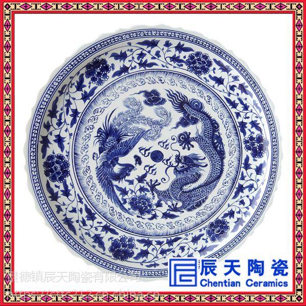 创意陶瓷盘子家用西餐牛排盘大号家用釉下彩青花瓷瓷盘