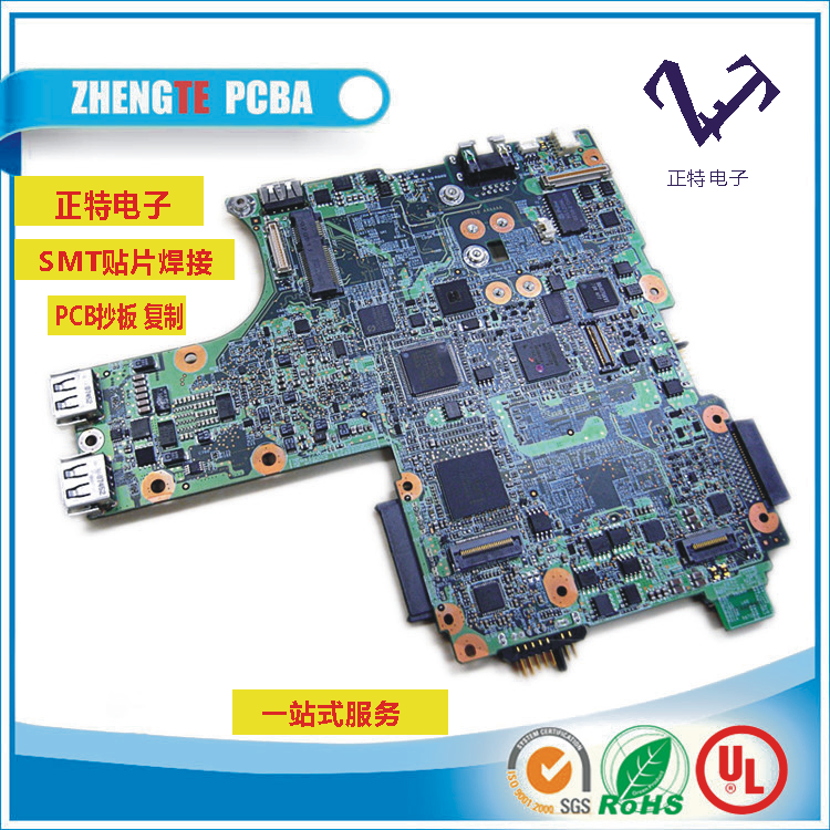 深圳PCBAsmt贴片加工pcba抄板电子元器件配单打样批量一站式服务
