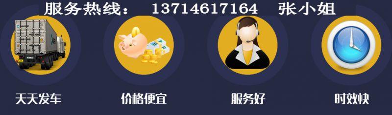 http://himg.china.cn/0/4_109_1040215_800_236.jpg