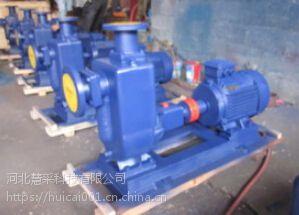 嘉峪关80ZW40-16P型不锈钢自吸排污泵不锈钢自吸泵FBZ性价比