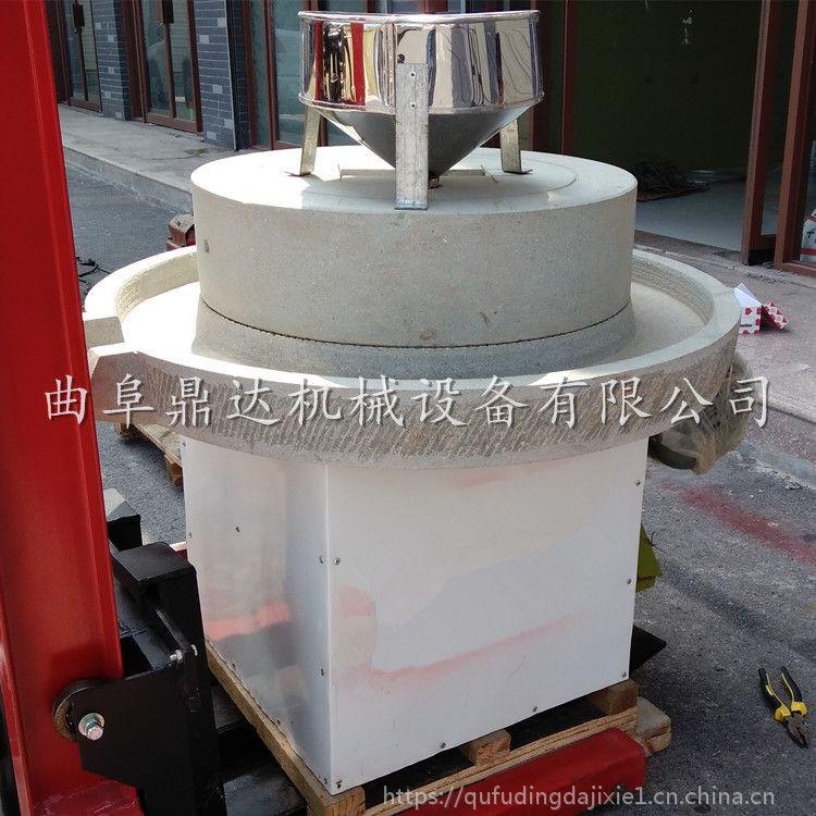 大型米浆石磨机 低温研磨原生态豆浆石磨 鼎达机械