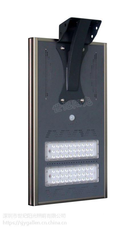 世纪阳光太阳能家用照明系统金刚740一体化农村led太阳能路灯