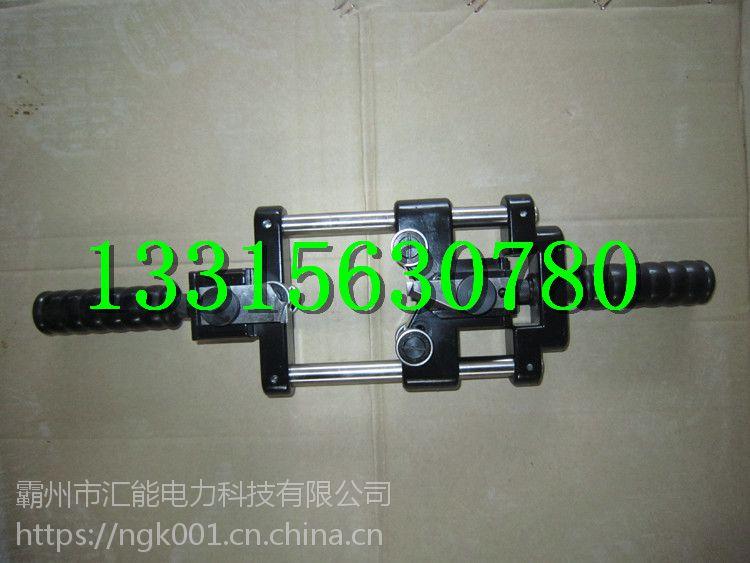 BX90电缆剥皮器BX90高压电缆绝缘层剥皮器 汇能