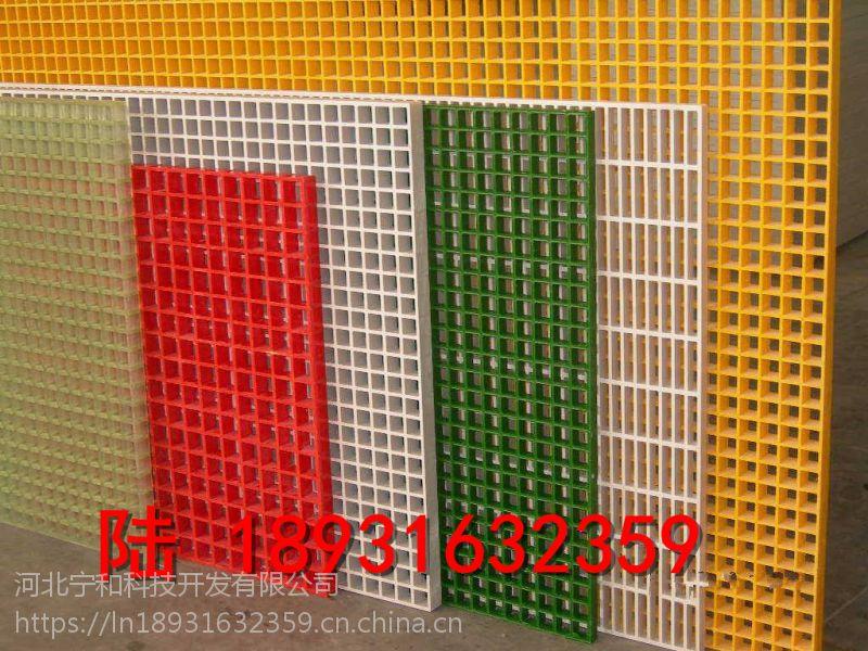 【鸽舍专用玻璃钢格栅】@上海鸽舍专用玻璃钢格栅@鸽舍专用玻璃钢格栅生产厂家