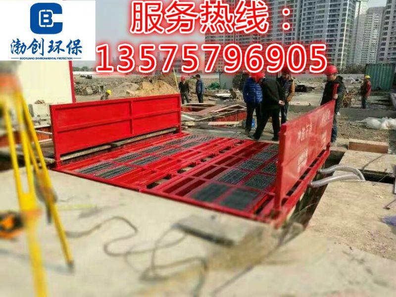 http://himg.china.cn/0/4_109_235960_800_600.jpg